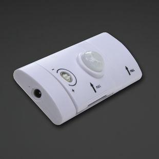 Motion Sensor/Timer for LED Bars
