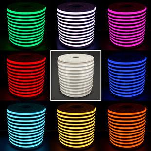 RGB Flex Neon LED Strip Light
